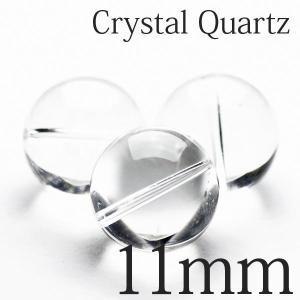 パワーストーン 天然石 パワーストーン ブレス 白水晶 粒売り ブレスレットの作成に♪ メンズ レディース アクセサリー ビーズ  11mm [A3-57]《rv》|seian
