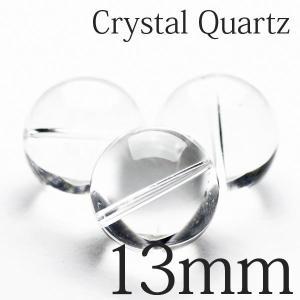 パワーストーン 天然石 パワーストーン ブレス 白水晶 粒売り ブレスレットの作成に♪ メンズ レディース アクセサリー ビーズ  13mm [A3-59]《rv》|seian