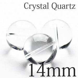 パワーストーン 天然石 パワーストーン ブレス 白水晶 粒売り ブレスレットの作成に♪ メンズ レディース アクセサリー ビーズ  14mm [A3-60]《rv》|seian