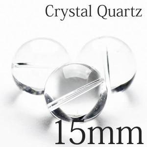 パワーストーン 天然石 パワーストーン ブレス 白水晶 粒売り ブレスレットの作成に♪ メンズ レディース アクセサリー ビーズ  15mm [A3-61]《rv》|seian