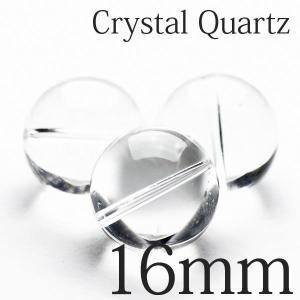 パワーストーン 天然石 パワーストーン ブレス 白水晶 粒売り ブレスレットの作成に♪ メンズ レディース アクセサリー ビーズ  16mm [A3-62]《rv》|seian
