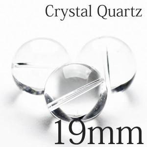 パワーストーン 天然石 パワーストーン ブレス 白水晶 粒売り ブレスレットの作成に♪ メンズ アクセサリー ビーズ  19mm [A3-64]《rv》|seian