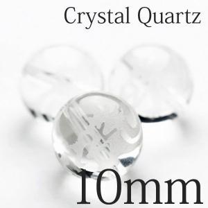 パワーストーン 天然石 パワーストーン ブレス 龍彫刻入り白水晶 粒売り ブレスレットの作成に♪ メンズ  10mm [A3-66]《rv》|seian