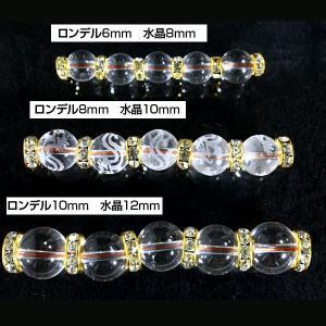 パワーストーン 天然石 パワーストーン 平型 ロンデル 6mm 【ゴールド・シルバー】 10個セット [A9-3-rv1]《rv》|seian|05