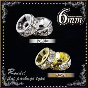 パワーストーン 天然石 パワーストーン 平型 ロンデル 6mm 【ゴールド・シルバー】 50個セット [A9-3-rv2]《rv》|seian