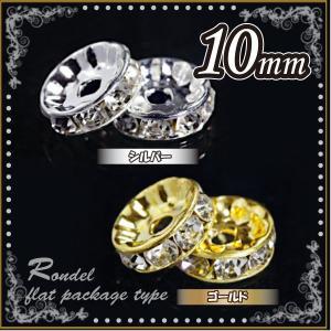 パワーストーン 天然石 パワーストーン 平型 ロンデル 10mm 【ゴールド・シルバー】 10個セット [A9-5-rv1]《rv》|seian