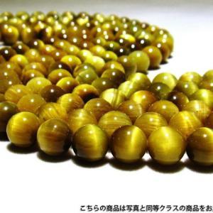 ゴールドタイガーアイ 一連 10mm 《rv》  h11-4|seian