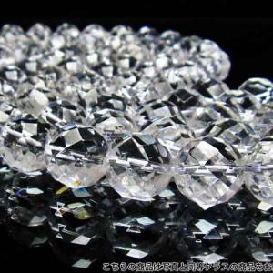 パワーストーン ビーズ ヒマラヤ水晶 一連 16mm 《rv》 パワーストーン 天然石 h21-6 seian