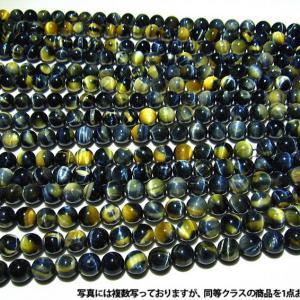 ビーズ ゴールドシルバータイガーアイ 一連 12mm 《rv》  パワーストーン 天然石 h47-3|seian