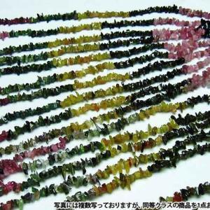 パワーストーン ビーズ ミックスカラートルマリン 一連《rv》 パワーストーン 天然石 h51-1|seian