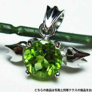 ペリドット天使 ペンダント  パワーストーン 天然石 l416-35|seian