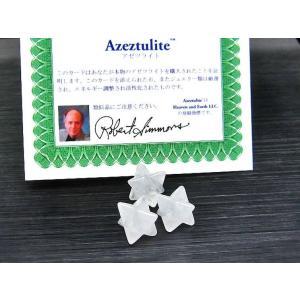 ヘブンアンドアース社 証明書付 アゼツライト アゾゼオ マカバスター タンブル15mm 《rv》 パワーストーン 天然石 l427-200 seian 04