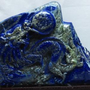 4.3Kg ラピスラズリ 手彫り 龍 置物 M170-47 seian