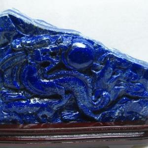 3.8Kg ラピスラズリ 手彫り 龍 置物 M170-73 seian