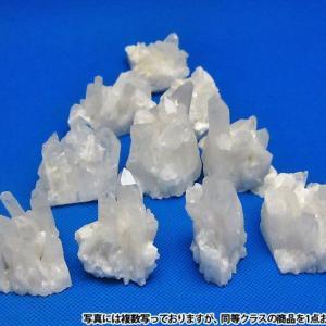 ヒマラヤ水晶クラスター 《rv》 m404-7|seian