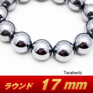 テラヘルツ ブレスレット ラウンド17mm 《rv》 パワーストーン 天然石 t10-987|seian