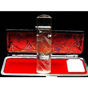 スーパーファントム 印材 (15mm) 山入り 本水晶 印鑑 実印 銀行印 t102-336 seian