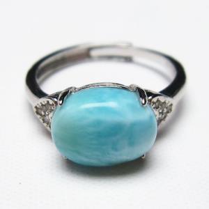 ラリマー 指輪 (15号) t113-10380|seian