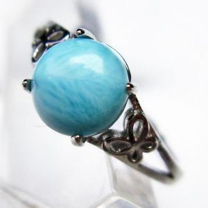 ラリマー 指輪 (14号) t113-9598|seian
