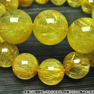 ゴールドタイチンルチル ブレスレット 10mm t116-9093|seian