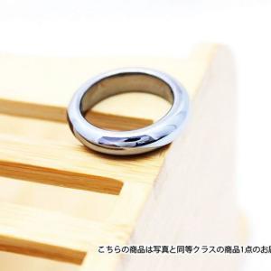 テラヘルツ 指輪 (23号) t120-1825|seian