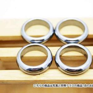 テラヘルツ鉱石  指輪 (8号) t120-1827|seian