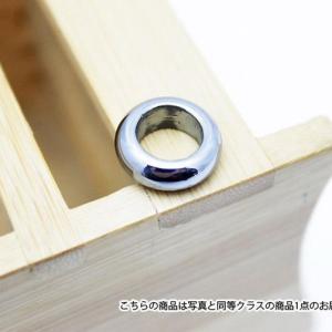 テラヘルツ鉱石 ピンキーリング  指輪 8mm 《rv》 t120-1828|seian