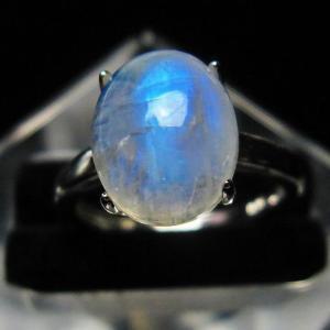 ムーンストーン 指輪 (12号) t135-5809 seian