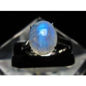 ムーンストーン 指輪 (12号) t135-5809 seian 02