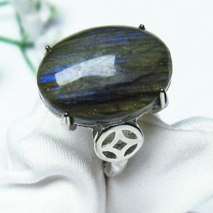 ラブラドライト 指輪 (12号) t135-5954|seian