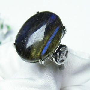 ラブラドライト 指輪 (12号) t135-5955|seian