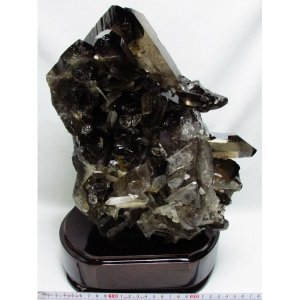 ブラジル産  モリオン 原石 本物  天然 黒水晶 クラスター同梱不可 14.4Kg パワーストーン 天然石 t143-831|seian