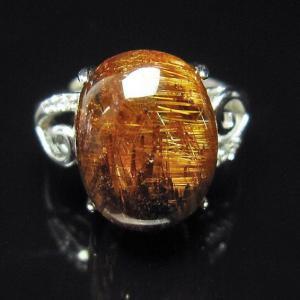 ファイナルグレードルチルクォーツ(金針ルチル水晶) 指輪 (13号) t164-4898|seian