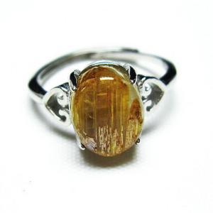 ゴールドタイチンルチル 指輪 (14号) t164-6428|seian