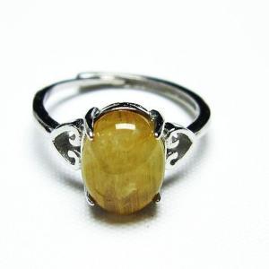ゴールドタイチンルチル 指輪 (14号) t164-6433|seian