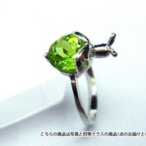 ペリドット 指輪 (9号) t275-16483|seian