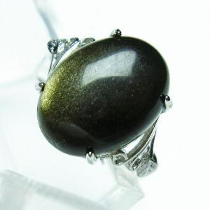 ゴールドキャッツアイオブシディアン  指輪 (14号) t275-18751|seian