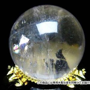 虹入り ヒマラヤ水晶 丸玉 37mm t294-2022|seian