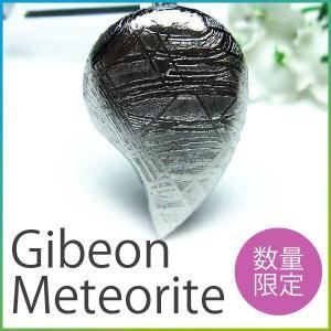 パワーストーン 天然石 パワーストーン ギベオン メテオライト 隕石 勾玉 アクセサリー [T309]《rv》|seian