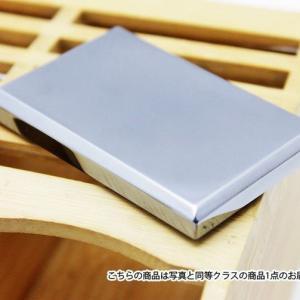 テラヘルツ鉱石 純度15N スクエア型プレート リッチな使用感 t319-878