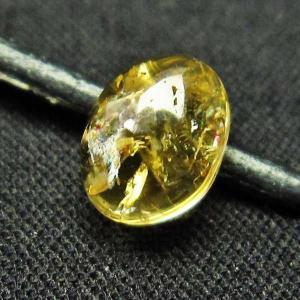 シトリン水晶 ルース パワーストーン 天然石 t358-1443|seian