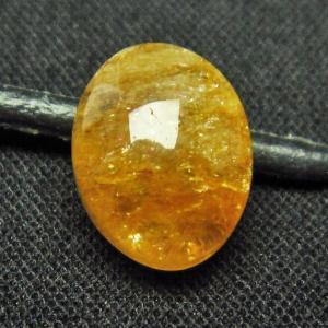シトリン水晶 ルース t358-1642 seian