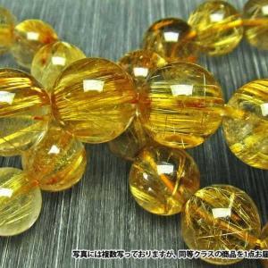 ゴールドタイチンルチル ブレスレット 12mm  t36-5203|seian