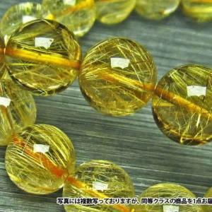 ゴールドタイチンルチル ブレスレット 10mm t36-5747|seian