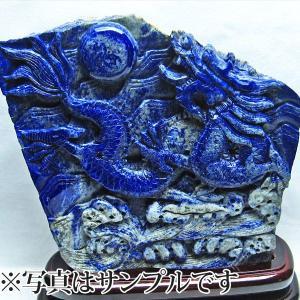 《返金保証!》パワーストーン ラピスラズリ 龍 彫刻品 置物 [T362]《rv》|seian