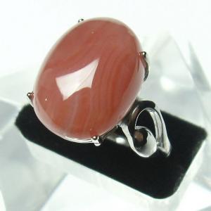 インカローズ ロードクロサイト 指輪 (16号) t426-6977|seian