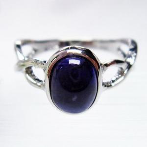 スギライト 指輪 (11号) t427-2293|seian