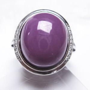 フォスフォシデライト リング  指輪 (14号) t427-2453|seian