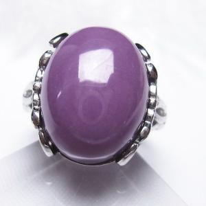 フォスフォシデライト リング  指輪 (13号) t427-2466|seian