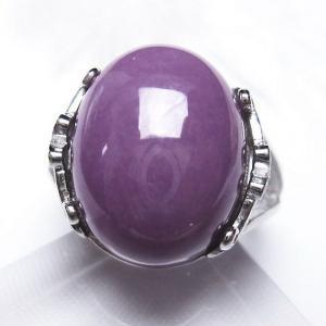 フォスフォシデライト リング  指輪  t427-2470|seian